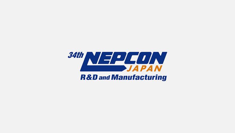 2020년도 NEPCON JAPAN 전시회 참가