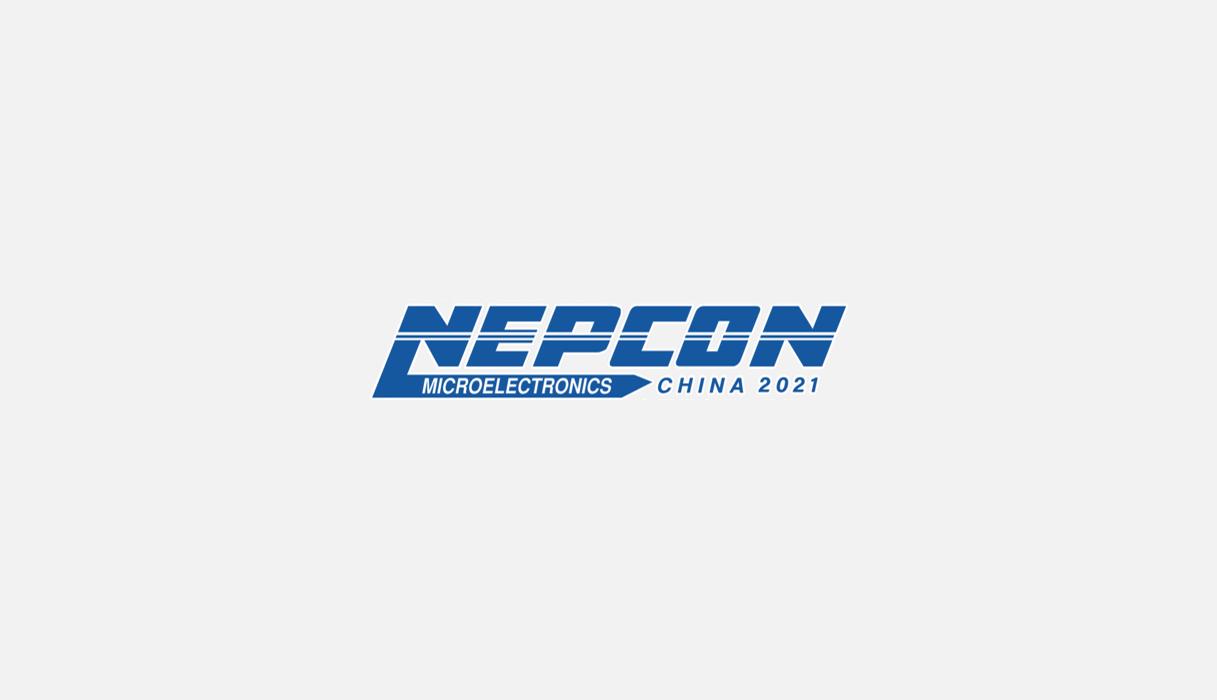 2021년도 NEPCON CHINA 전시회 참가
